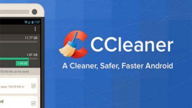 Photo of CCleaner 5.1.2 APK Para Android Ultima Versión